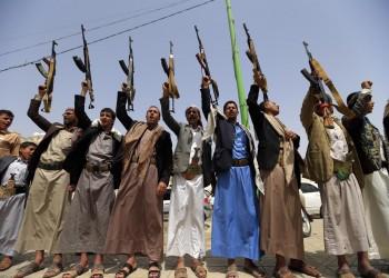 واشنطن: الحوثيون يتحملون مسؤولية كبرى في عدم وقف الحرب باليمن