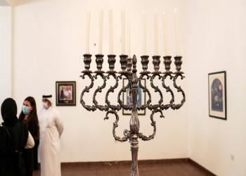 يستعدون لافتتاح معبدهم.. صحيفة عبرية تسلط الضوء على حياة اليهود في البحرين