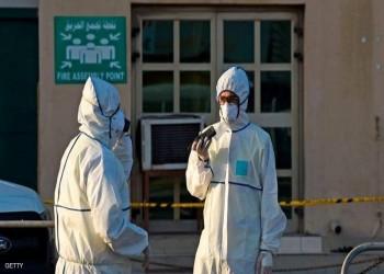 مسؤولة بحرينية تحذر من التمهل في تلقي لقاحات كورونا