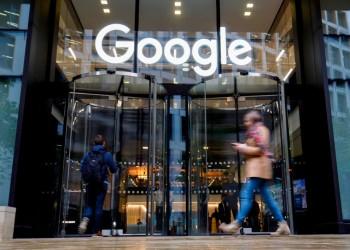 جوجل تعاقب أحد مدرائها بسبب منشور في 2007 انتقد إسرائيل