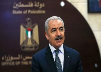 رئيس الوزراء الفلسطيني يزور قطر ويلتقي الشيخ تميم ضمن جولة خليجية