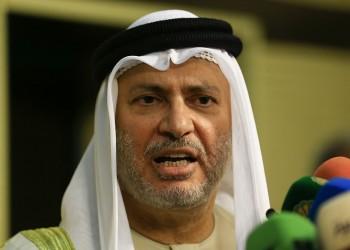 قرقاش في ذكرى الأزمة الخليجية: الإمارات طوت صفحة الماضي