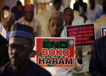 تنظيم الدولة الإسلامية في أفريقيا يعلن مقتل زعيم بوكو حرام