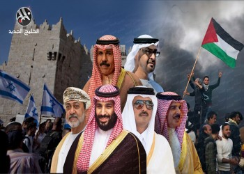 حسابات معقدة.. هكذا تؤثر تطورات القضية الفلسطينية على دول الخليج