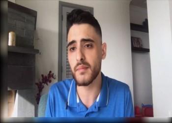 شرطة الاحتلال تفرج عن الناشط المقدسي محمد الكرد (فيديو)