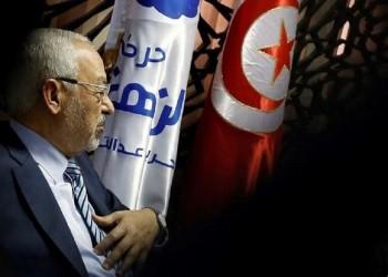 النهضة التونسية تدعو إلى التضامن بين الحكومة ومجلس النواب والرئاسة