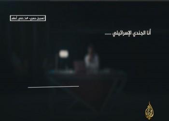 تسجيل نادر.. أسير إسرائيلي لدى حماس يناشد حكومته إطلاق سراحه
