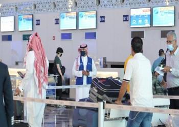 تراجع مؤشر الإصابات بفيروس كورونا في السعودية