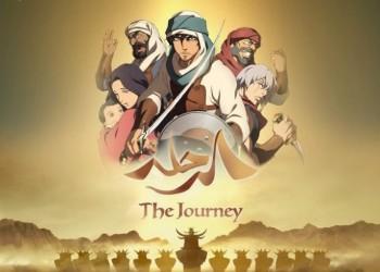الرحلة.. أول فيلم سعودي ياباني مشترك بتقنية 4DX