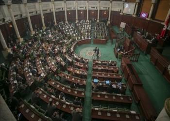 تونس.. البرلمان يحدد موعد مناقشة قانون تجريم التطبيع الثلاثاء