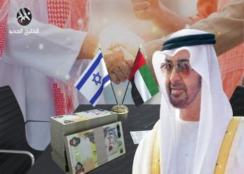 تقرير: قطار التطبيع الإماراتي تسارع رغم العدوان الإسرائيلي على القدس وغزة