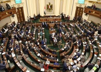 مصر.. جدل في تشريعية النواب حول تعديلات قانون الدستورية العليا