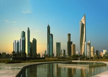 انكماش اقتصاد الكويت 8.9% في 2020