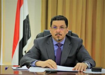 وزير الخارجية اليمني: نراهن على مسقط لإيقاف الحرب في بلادنا
