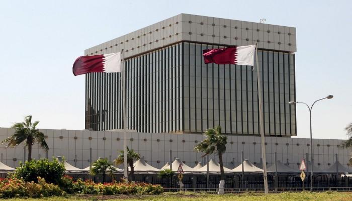 للشهر الـ39 على التوالي.. صعود الاحتياطيات الأجنبية في قطر