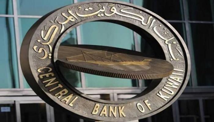 بنوك الكويت ترفع اسم السودان من قوائم الإرهاب