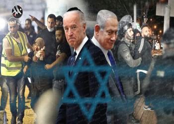 هل سيرفع بايدن صوته في وجه اليمين الإسرائيلي؟