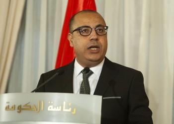 المشيشي يقيل رئيس هيئة مكافحة الفساد.. وسعيد يتحدى القرار