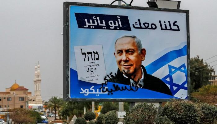 العربي الطيب.. اختراع إسرائيلي للسيطرة على الفلسطينيين