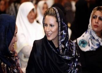 لأسباب إنسانية.. مجلس الأمن يمنح استثناء سفر لعائلة القذافي