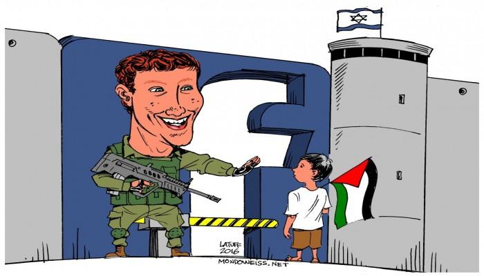 فيسبوك يعدمنا.. حملة لمناهضة حذف المنشورات الفلسطينية على مواقع التواصل