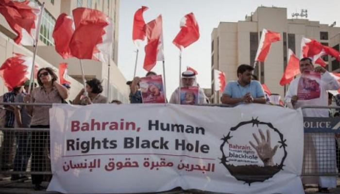 دعوة أوروبية لفرض عقوبات على متورطين في انتهاكات حقوقية بالبحرين