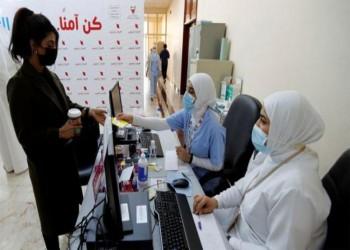لمدة أسبوعين.. البحرين تواصل إغلاق النشاط التجاري والترفيهي