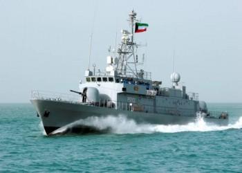 لمدة يومين.. البحرية الكويتية تجري تدريبات بالذخيرة الحية