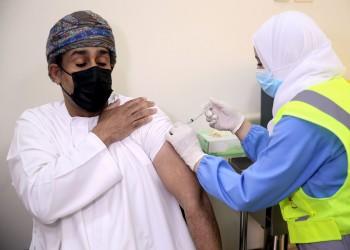 عمان تنتهي من تحصين 30% من السكان ضد كورونا قبل نهاية يوليو