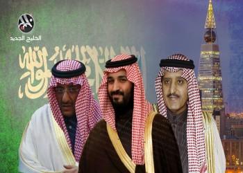 مجتهد: أنباء عن إطلاق سراح شخصية مهمة من آل سعود بضغط أمريكي