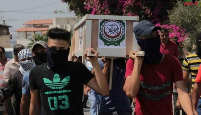 جدلية وحدة الأمة العربية
