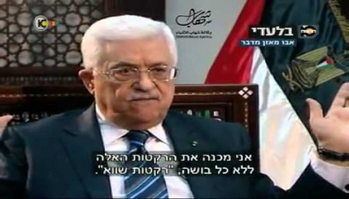 محمود عباس... الاستقالة أو دمار «فتح»