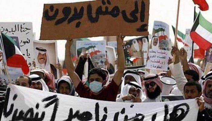 الكويت.. انتحار شيخ ستيني يعيد قضية البدون للواجهة