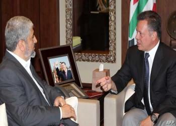 الأردن وحماس.. اتصالات ثم تقارب محتمل تفرضه مواجهة إسرائيل