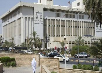 الكويت.. سجن مغرد 5 سنوات للعيب في الذات الأميرية