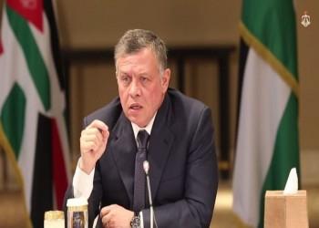 ملك الأردن يشكل لجنة لتحديث المنظومة السياسية في البلاد