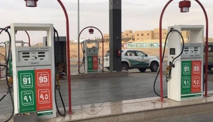 4 مليون برميل استهلاك البنزين في السعودية خلال 2020