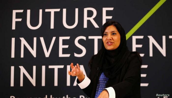 بلومبرج: سفيرة السعودية تقود حملة لإصلاح صورة المملكة بالولايات المتحدة