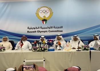 بشروط.. الأولمبية الكويتية تعلن عودة النشاط الرياضي