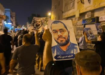 مظاهرة بالبحرين بعد وفاة معتقل سياسي داخل محبسه