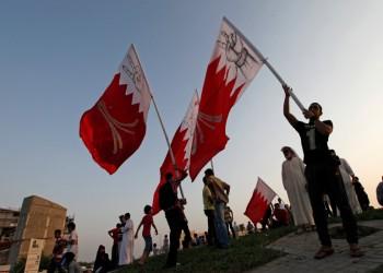 بعد محاكمة جائرة.. فريق أممي يتهم المنامة باحتجاز 18 بحرينيا تعسفيا