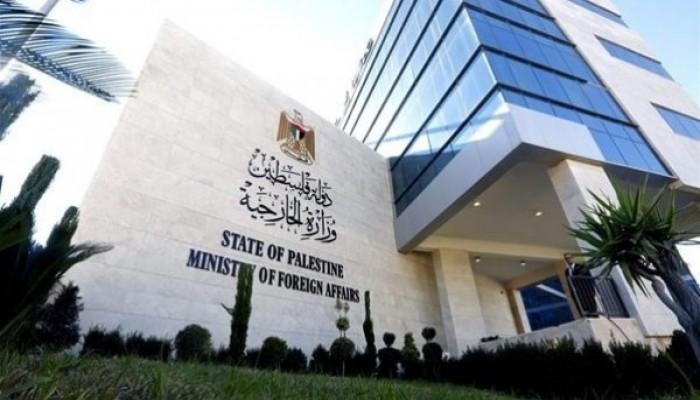 الخارجية الفلسطينية: تهمة معاداة السامية تشجع إسرائيل على عدوانها