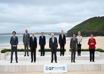 قمّة السبع: المناخ والضرائب كخلفيّة للسياسة!