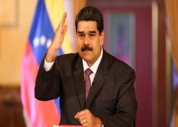 لشراء اللقاحات.. مادورو يطالب واشنطن بالإفراج عن أصول بلاده المجمدة