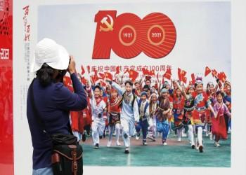 في مئوية الحزب الشيوعي الصيني