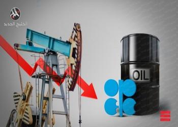اجتماع «أوبك+» واتجاهات أسعار النفط