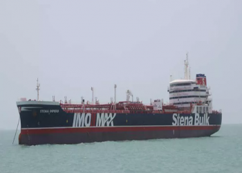 واشنطن: نحتفظ بحق اتخاذ التدابير اللازمة ضد السفينة الإيرانية في الكاريبي