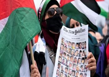 ذعر إسرائيلي من التحول الأمريكي تجاه الفلسطينيين