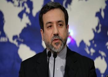 رئيس وفد إيران بمفاوضات فيينا لمندوب بايدن: لا تذرف دموع التماسيح