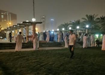 كويتيون يتظاهرون لإسقاط القروض وإقرار العفو العام